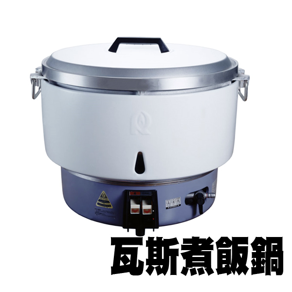 煮飯、保溫鍋 1